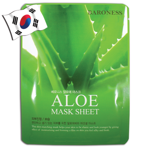 BARONESS Aloe Vera Face Mask - Yes! You Beauty