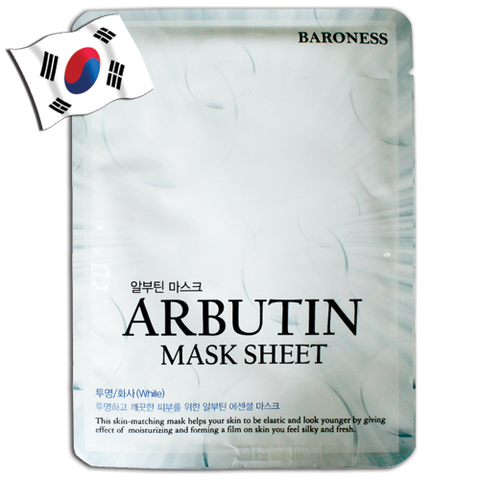 BARONESS Arbutin Face Mask - Yes! You Beauty