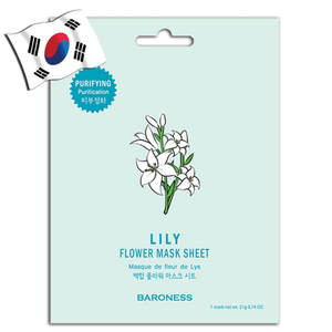 BARONESS Lily Flower Face Mask - Yes! You Beauty