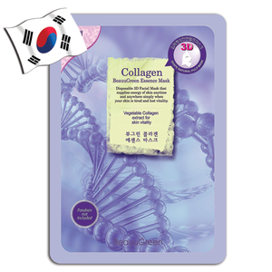 BEAUUGREEN Collagen Essence 3D Mask - Yes! You Beauty