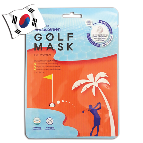 BEAUUGREEN Golf Mask - Yes! You Beauty