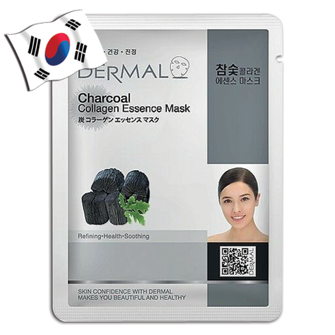 DERMAL Charcoal Collagen Face Mask - Yes! You Beauty