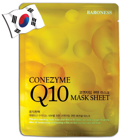 BARONESS Coenzyme Q10 Face Mask - Yes! You Beauty