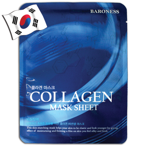 BARONESS Collagen Face Mask - Yes! You Beauty