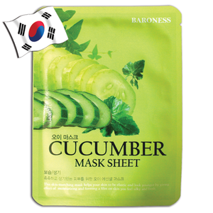 Baroness Cucumber Facial Mask
