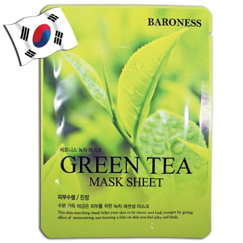 BARONESS Green Tea Face Mask - Yes! You Beauty