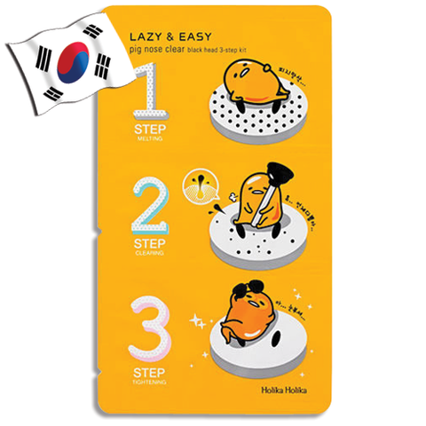 HOLIKA HOLIKA Pig-nose Clear Black Head 3-Step Kit (Gudetama Lazy & Easy Edition)