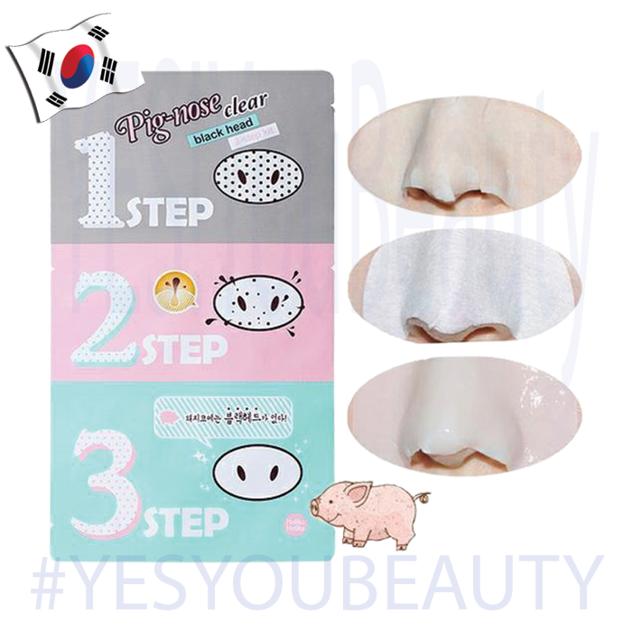 Pig Nose Mask Acne Remover Sticker 3 Step Kit - Yes! You Beauty