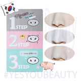 Pig Nose Mask Acne Remover Sticker 3 Step Kit