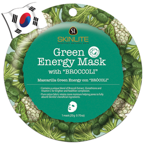 SKINLITE Intense Green Energy Face Mask with Broccoli (Circle Shape) - Yes! You Beauty