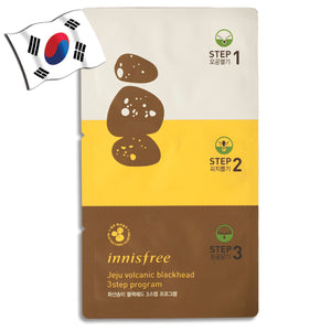 INNISFREE Jeju Volcanic Blackhead 3 Step Nose Mask - Yes! You Beauty
