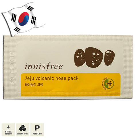 INNISFREE Jeju Volcanic Nose Pack 1 sheet - Yes! You Beauty