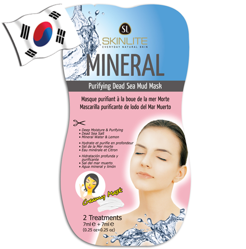 SKINLITE Mineral Purifying Dead Sea Mud Wash-off Face Mask Twin Pack - Yes! You Beauty