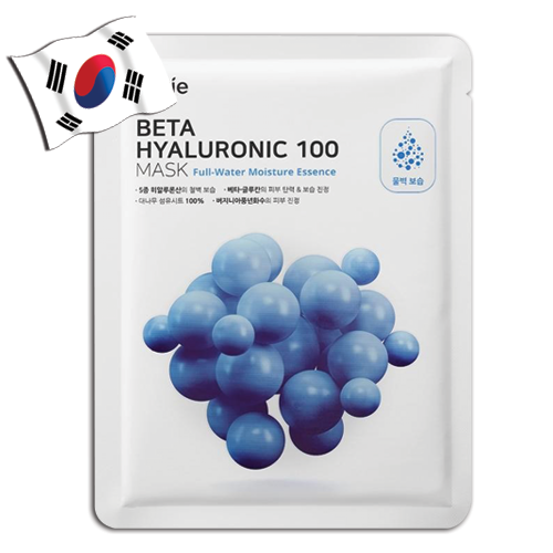 OTTIE Beta Hyaluronic 100 Mask - Full-Water Moisture Essence - Yes! You Beauty