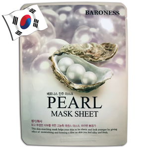 BARONESS Pearl Face Mask - Yes! You Beauty