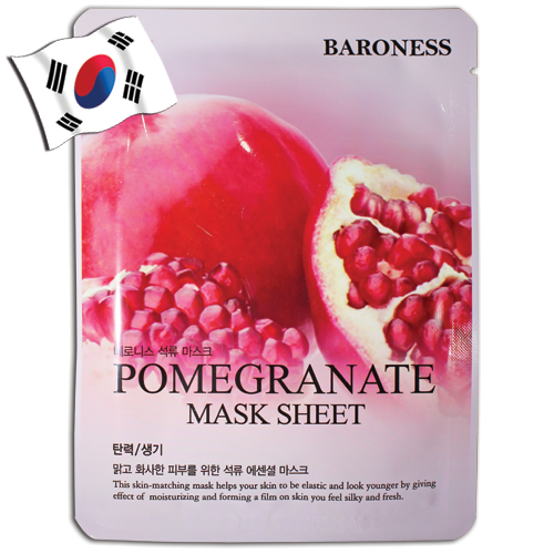 Baroness Pomegranate Facial Mask