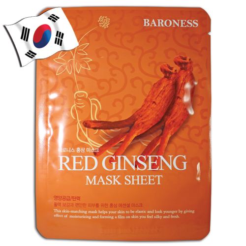 BARONESS Red Ginseng Face Mask - Yes! You Beauty