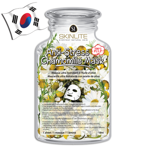 SKINLITE Anti Stress Chamomile Face Mask (Bottle Shaped) - Yes! You Beauty