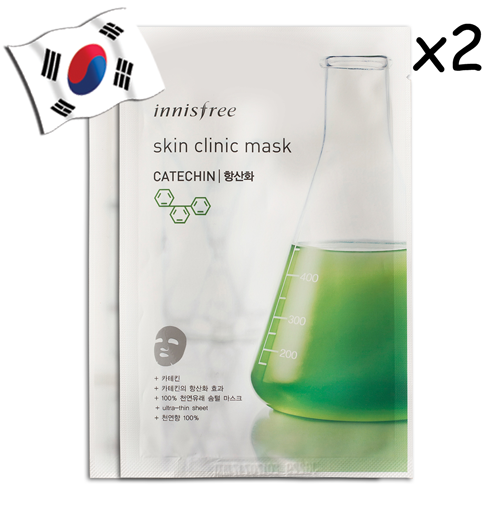 INNISFREE Skin Clinic Catechin Face Mask - Yes! You Beauty