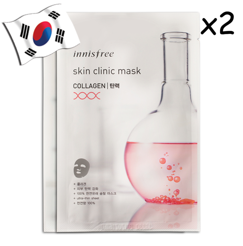 INNISFREE Skin Clinic Collagen Face Mask - Yes! You Beauty