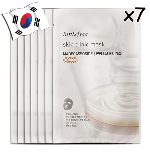 INNISFREE Skin Clinic Madecassoside Face Mask - Yes! You Beauty