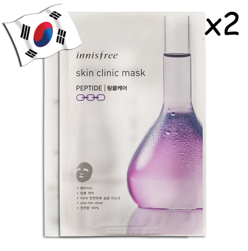 INNISFREE Skin Clinic Peptide Face Mask - Yes! You Beauty