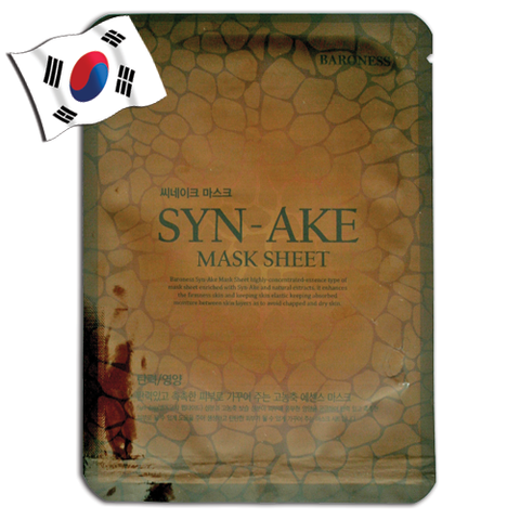 BARONESS Syn-ake Face Mask - Yes! You Beauty