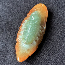 A Grade Jadeite Jade Yellow and Green Beetle Bug Pendant JD10191