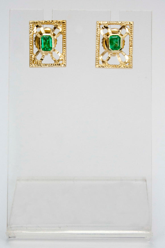 18ct Emerald Stud Earrings