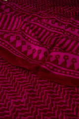 Dark Purplish Maroon Block Printed Gajji Silk Stole