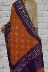 Beige with White Circles Tie and Dye Bandhini Cotton Dupatta