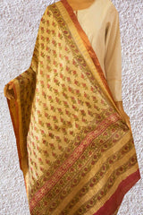 Peach Small Flower Tussar Silk Dupatta