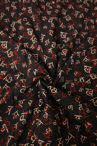 Hindi Lettering Block Printed Cotton Fabric