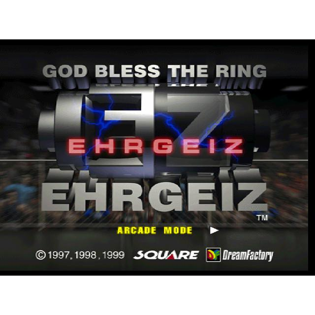 Ehrgeiz: God Bless the Ring - PlayStation 1 (PS1) Game Complete - YourGamingShop.com - Buy, Sell, Trade Video Games Online. 120 Day Warranty. Satisfaction Guaranteed.