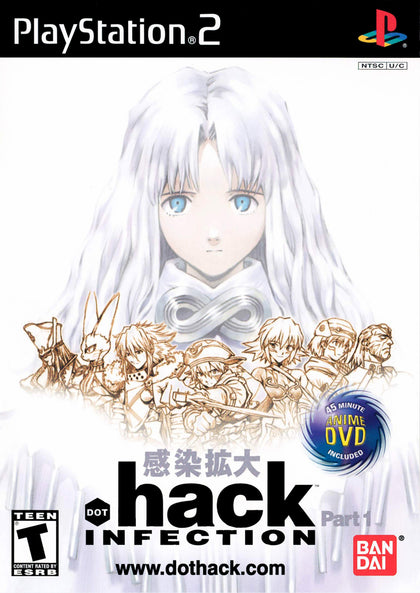 .hack//Infection: Part 1 - PlayStation 2 (PS2) Game