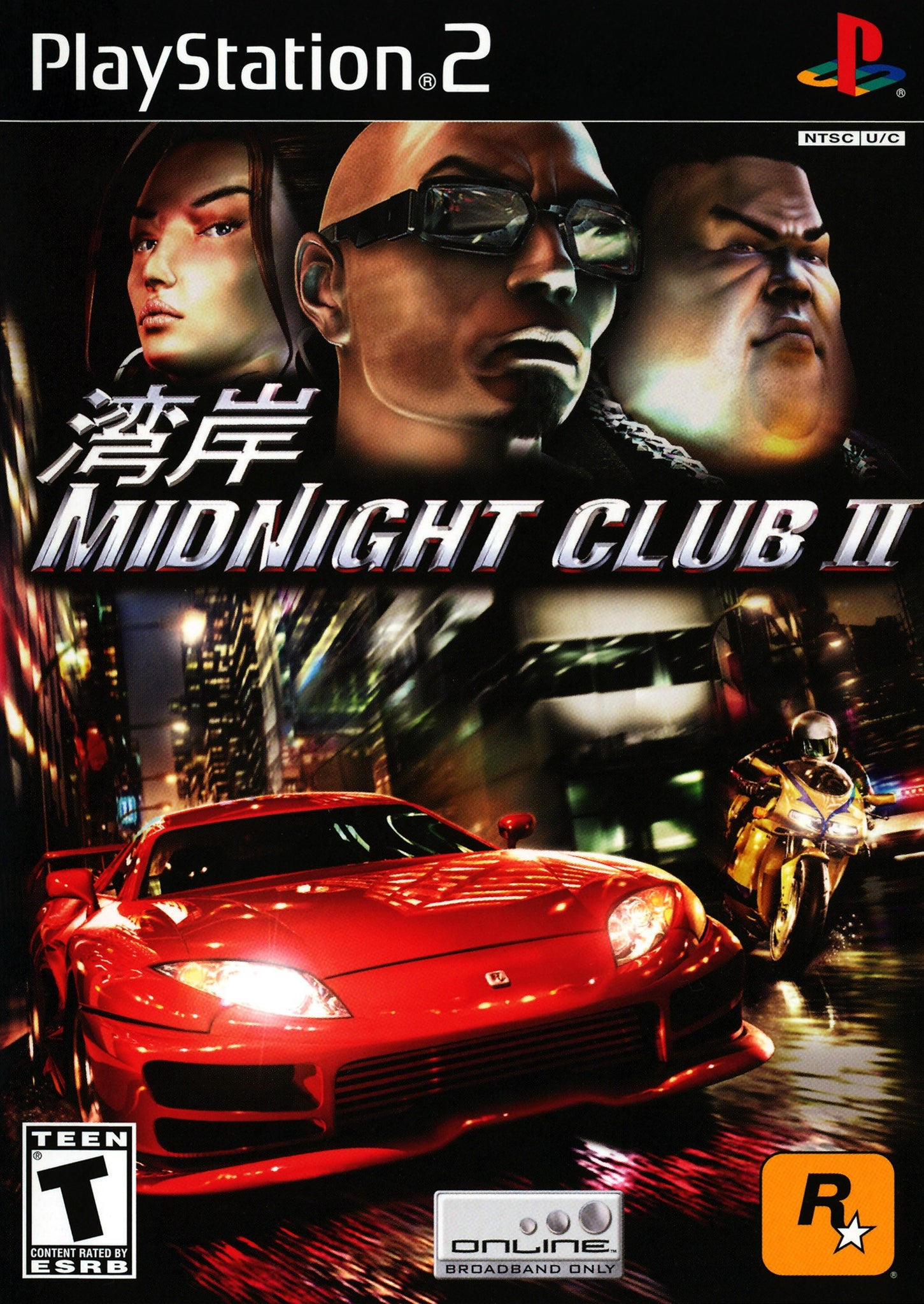 Midnight Club II - PlayStation 2 (PS2) Game