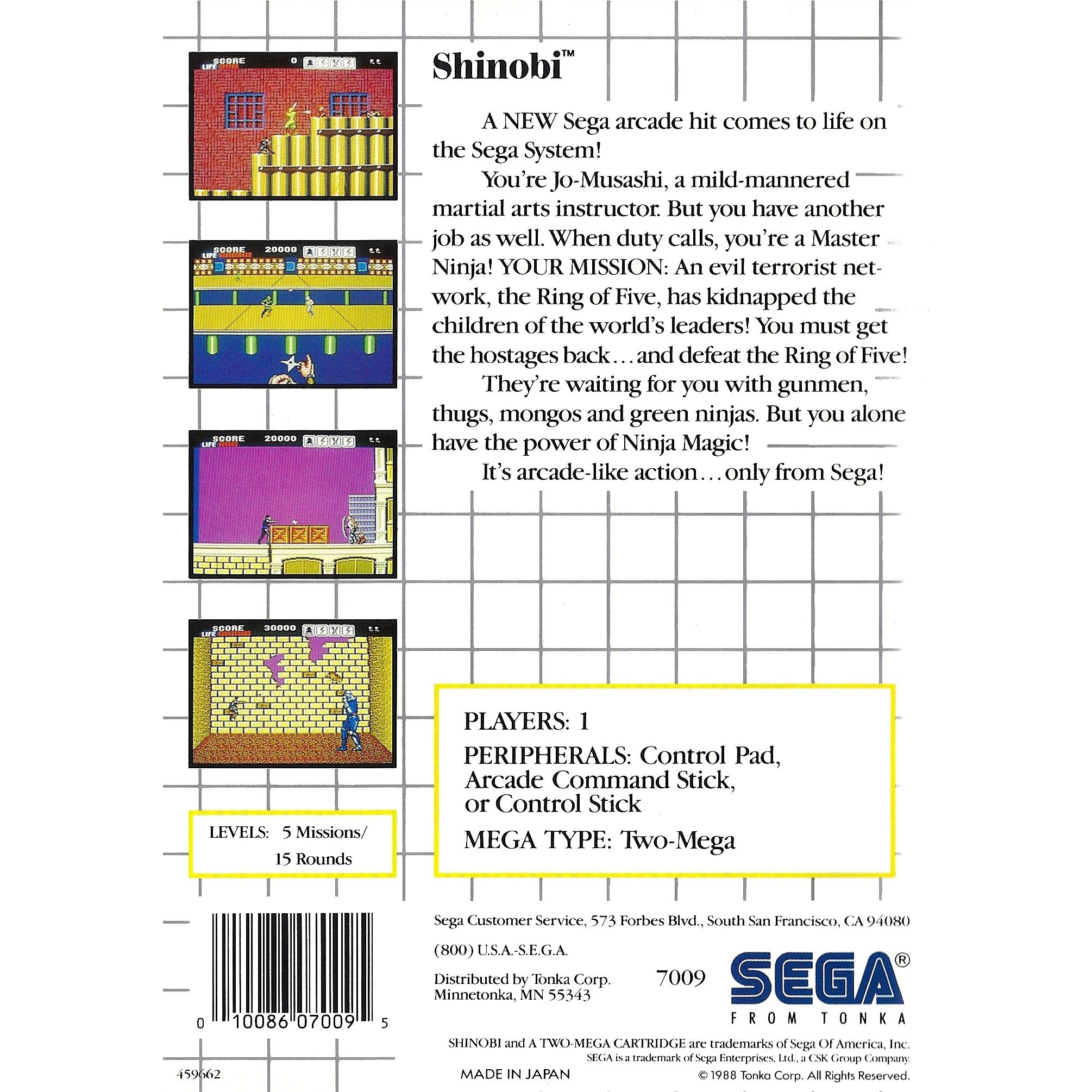 Shinobi - Sega Master System Game Complete - YourGamingShop.com - Buy, Sell, Trade Video Games Online. 120 Day Warranty. Satisfaction Guaranteed.
