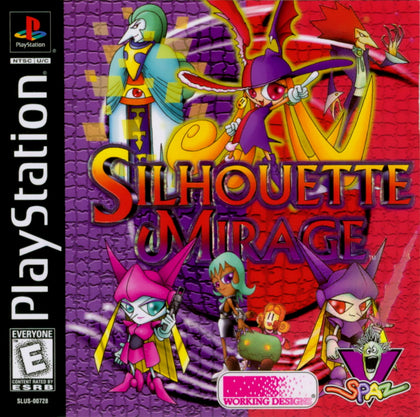 Silhouette Mirage - PlayStation 1 PS1 Game