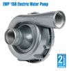 Davies Craig EWP® 150 Electric Water Pump - Alloy
