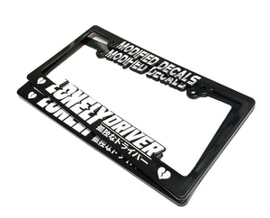 Lonely Driver License Plate Frame