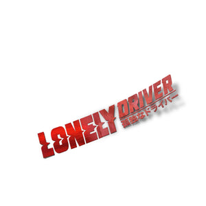 Lonely Driver 18""