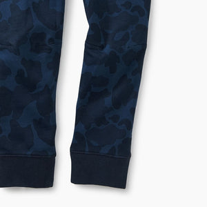 Camo Printed Joggers