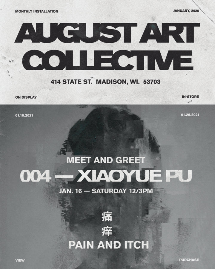 AUGUST ART COLLECTIVE :: 004