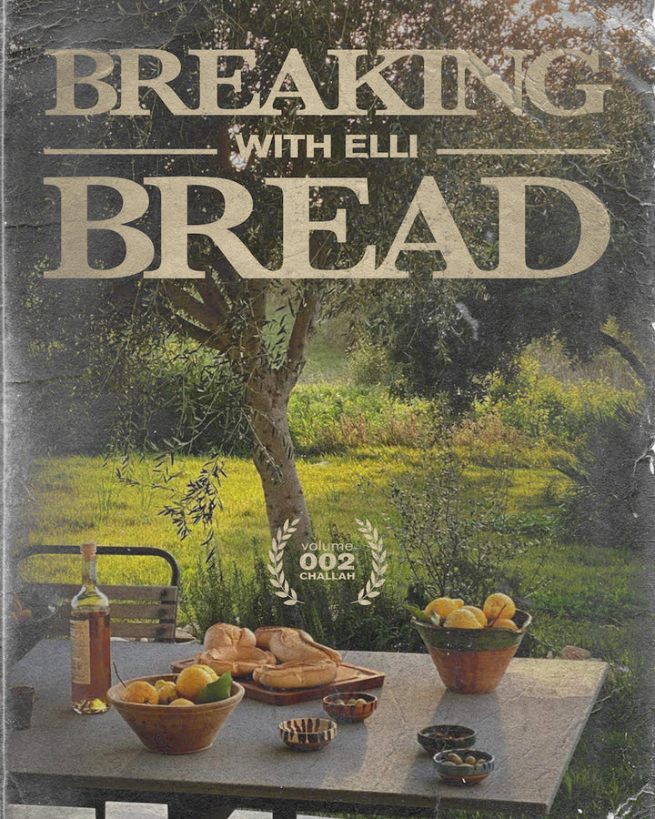 BREAKING BREAD with ELLI V.002 :: CHALLAH