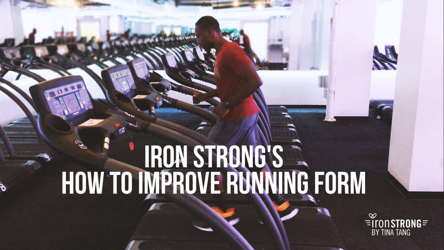 How to improve running form