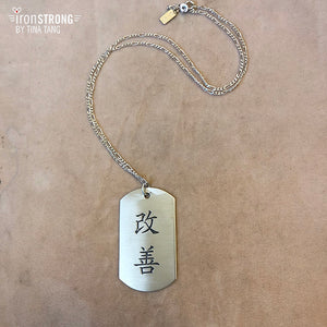 Custom Design Dog Tag Necklace