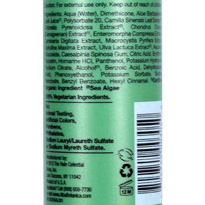 Alba Botanica Even Advanced Eye Makeup Remover - 4 Oz