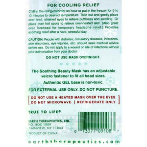 Earth Therapeutics Soothing Beauty Mask - 1