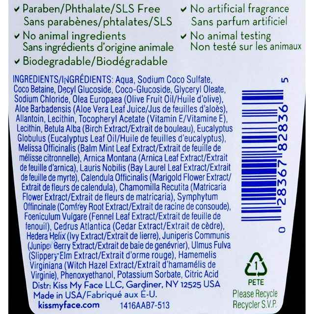 Kiss My Face Bath And Shower Gel Active Athletic Birch Eucalyptus - 16 Fl Oz