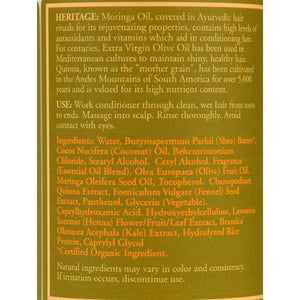 Nubian Heritage Conditioner - Evoo And Moringa - Repair Extend - 12 Oz